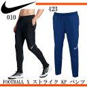 FOOTBALL X ストライク KP パンツ【NIKE】ナイキ サッカートレーニングパンツ 16HO(807696)※20