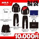 アグラ福袋 2017【AGLA】アグラ(AF123)*00