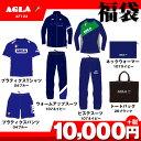 アグラ福袋 2017【AGLA】アグラ(AF124)*00