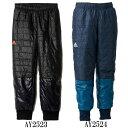 KIDS Rengi ウォーマーパンツ(中綿)【adidas】アディダス ● ジュニアトレーニングウェア ピステパンツ16FW(BQL34)*38