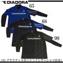 CSC プラクティスセット(インナーシャツ付き)【diadora】ディアドラ サッカー プラシャツ16FW(FP6561)<※20>