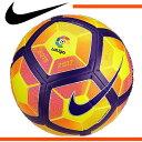 ナイキ ストライク LA LIGA 4号球・5号球【NIKE】ナイキ サッカーボール 16HO(SC2984-702)※20