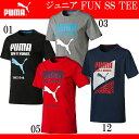 FUN SS TEE (ジュニア)【PUMA】プーマ ● JR Tシャツ(839037)*55