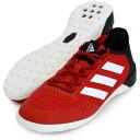 エース タンゴ 17.2 IN【adidas】アディダス ● フットサルシューズ インドア17SS(BA8542)*50