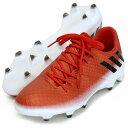 メッシ 16.1 FG/AG【adidas】アディダス ● サッカースパイク17SS(BB1878)*30