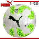 エヴォスピード 1.5 ハイブリット【PUMA】プーマ サッカーボール 5号球17SS(082788-04)*21