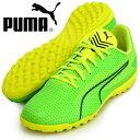 イグナイト ST【PUMA】プーマ ● フットサルシューズ17SS(103989-02)*53