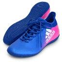 エックス 16.3 IN【adidas】アディダス ● フットサルシューズ インドア17SS(BB5678)*42