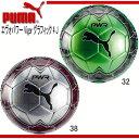 エヴォパワー Vigor グラフィック 4 J【PUMA】プーマ サッカーボール 4・5号球 17SS(082789-3238)*20