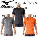 樂天商城 - フィールドシャツ【MIZUNO】ミズノ サッカー シャツ17SS(P2MA7041)*42