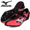 ジオスプリント 3【MIZUNO】 ミズノ 陸上スパイク 100・400mハードル用 短距離専用17SS(U1GA171001)*26