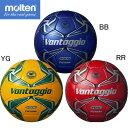 ヴァンタッジオフットサル4000【molten】モルテン フットサルボール(F9V4001-BB/RR/YG)*21