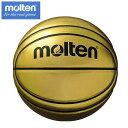 記念ボール【molten】モルテン バスケットボール(BG-SL7)*20