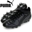 プーマ ワン 17.2 HG【PUMA】プーマ ● サッカースパイクシューズ17FW (104232-03)*50