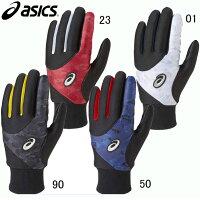 ウインタートレーニング用手袋(両手)【ASICS】アシックス 野球17FW(BEG-75)*20の画像