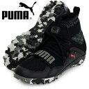 鞋子 - 365.18 IGNITE High ST【PUMA】プーマ ● サッカートレーニングシューズ17FW (104514-04)*42