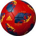 テルスター18 グライダー スペインワールドカップ2018 レプリカ【adidas】アディダス4号球 サッカーボール17FW (AF4305SP)*23