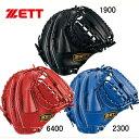 少年軟式用 グラウンドヒーローキャッチャー用【ZETT】ゼット 野球 少年グラブ 18SS(BJCB72812)*25