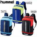 プリアモーレバックパック【hummel】ヒュンメルデイパック・ザック 18SS(HFB8036-6352/7075/9020)*21