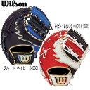 軟式一塁手用グローブ Wannabe HERO【WILSON】ウィルソン軟式グローブ18SS(WTARHR3FZ)*20