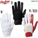守備用手袋(左手用)【Rawlings】ローリングス 野球 守備用グラブ18SS(EBG8S03-L)*20