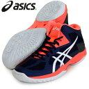 V-SWIFT FF CLUSTER MT【ASICS】アシックスVOLLEYBALL FOOTWEAR MEN'S/UNISEX18SS(TVR493-5801)*26