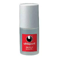 GKグラブ シャンプー 【ulsports】ウールシュポルト キーパー グローブ 用品(U1015)*10の画像