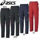 トレーニングパンツ【asics】アシックス トレーニングウェア18FW(XAT243)*26