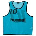 ジュニアトレーニングビブス【Hummel】ヒュンメルビブス(HJK6006Z)*20