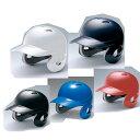 ヘルメット(少年軟式用)両耳付打者用【MIZUNO】ミズノ 少年軟式用ヘルメット15SS(1DJHY101)※20