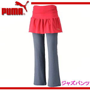 ジャズパンツ(WOMEN)【PUMA】プーマフィットネスウェアレディース(902963-03)