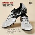 PIT SPORTS オリジナル モナルシーダ JP【MIZUNO】ミズノ 世界限定500足サッカースパイク(P1GA162090)※0