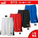 BTS ショーツ【PUMA】プーマ ●サッカーパンツ プラクティスパンツ(654872)*68