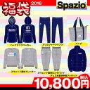 スパッツィオ福袋2016【SPAZIO】スパッツィオ 福袋 (PA0018)