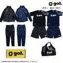 大人 ゴル福袋 2019【gol.】 ゴルサッカー フットサル 福袋 (G828-920)*00