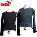 【ワケアリ処分商品】Lux Jacket (WOMEN)【PUMA】プーマ ●フィットネス ウェア レディース(509613)<puma4>*96