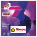 紅双喜キョウヒョウ3【Nittaku】ニッタク 卓球/ラバー/裏ソフトラバー (NR8666)*21