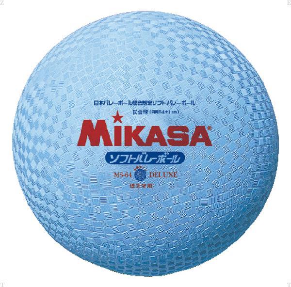 ソフトバレーボール糸巻タイプ サックス【MIKA...の商品画像