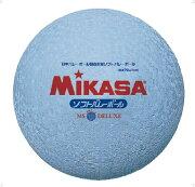ソフトバレーボール糸巻タイプ サックス【MIKASA】ミカサバレー11FW mikasa(MS78DXS)*25