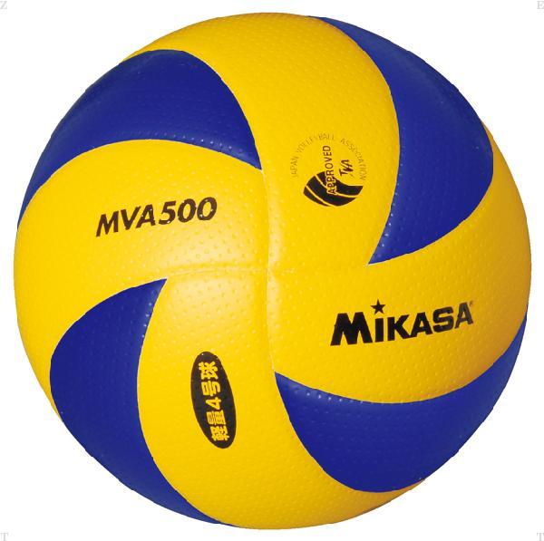 4号軽量小学生カラーバレー【MIKASA】ミカサバレーmikasa(MVA500)<お取り寄せ商品の為、発送に2〜5日掛かります。>*20