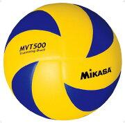 トレーニングボール5号【MIKASA】ミカサバレー mikasa(MVT500)<お取り寄せ商品の為、発送に2〜5日掛かります。>*22