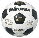 サッカーボール 5号【MIKASA】ミカササッカー mikasa(SVC502SBC)<お取り寄せ商品の為、発送に2~5日掛かります。>*20