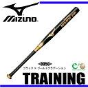 <ビクトリーステージ> ウォームアップ(木製) 【MIZUNO】ミズノ トレーニングバット (2TT-24500)<@m-b>*28