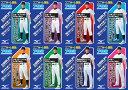練習用スペアパンツ【MIZUNO】野球 ユニフォーム ウェア...