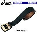 ヌバックベルト【ASICS】アシックス アクセサリー13ss(BAQ200)*25