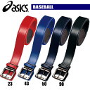 ベルト【ASICS】アシックス 野球 アクセサリー13ss(BAQ250)※25