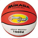 バスケ5号 ゴム レッド【MIKASA】ミカサバスケット11FW mikasa(B5JMTR)<発送に2〜5日掛かります。>*21