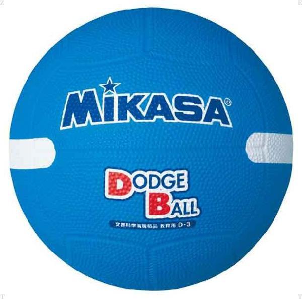 ドッジ3号 ゴム【MIKASA】ミカサハントドッチ11FW mikasa(D3W)<お取り寄せ商品の為、発送に2〜5日掛かります。>*25