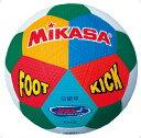 フット&キック ゴム試合球 レッド【MIKASA】ミカササッカー11FW mikasa(F2CR)*25