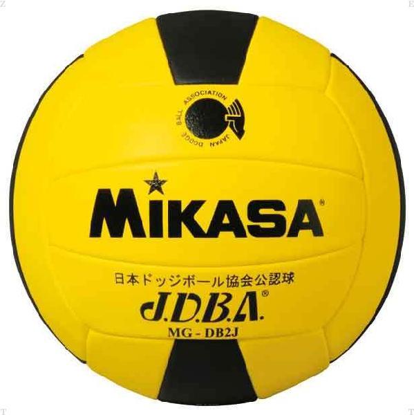 ドッジ2号 縫い【MIKASA】ミカサハントドッチ11FW mikasa(MGDB2J)<お取り寄せ商品の為、発送に2〜5日掛かります。>*25